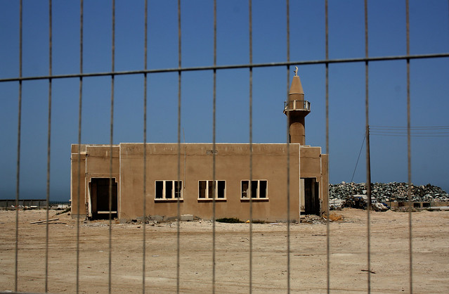 Mosque of Ghost Town