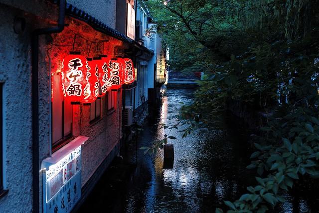 Lanterns on Takase