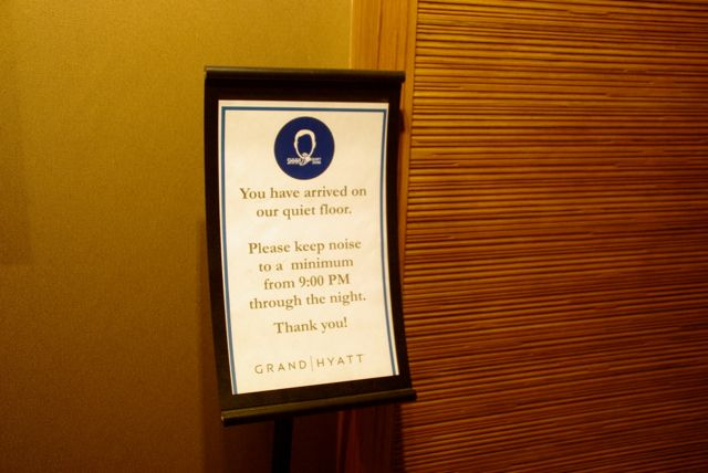 quiet floor at grand hyatt san francisco