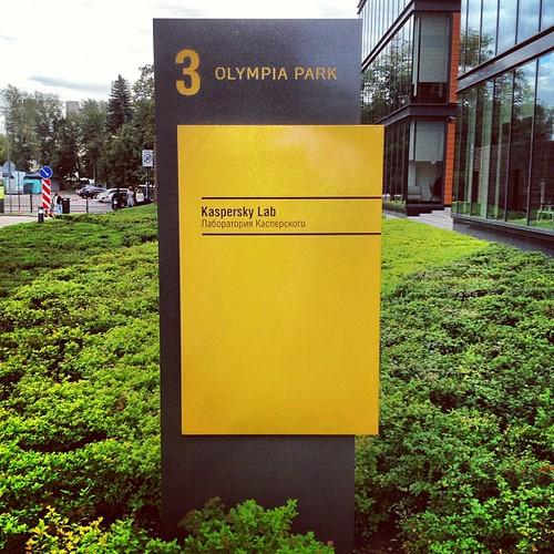 #kaspersky #moscow #москва #касперский