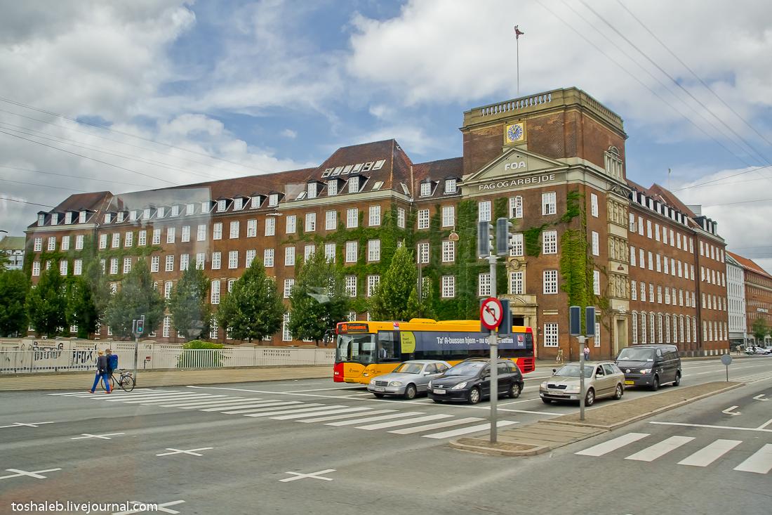 Копенгаген_2-49