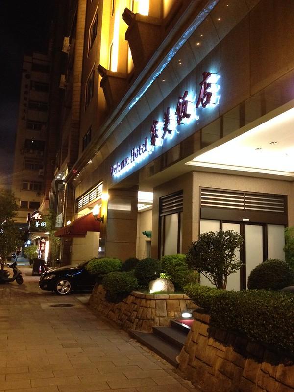Welcome Hotel Taipei by haruhiko_iyota