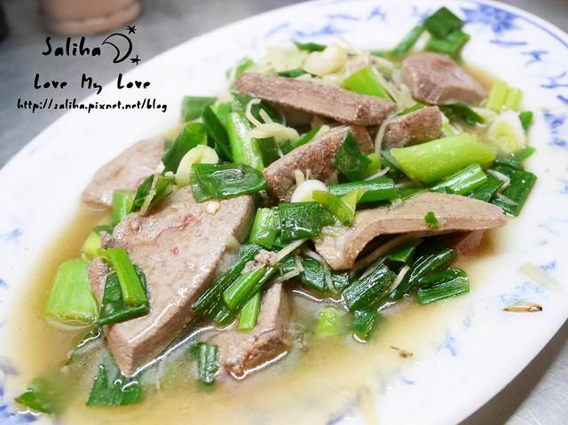 台北寧夏夜市美食小吃 (11)