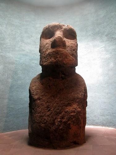 Museo Antropológico de La Serena