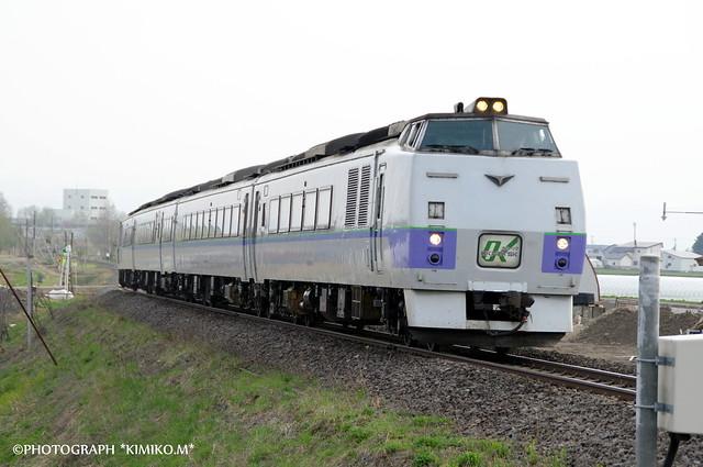 石北本線 北日ノ出駅付近2