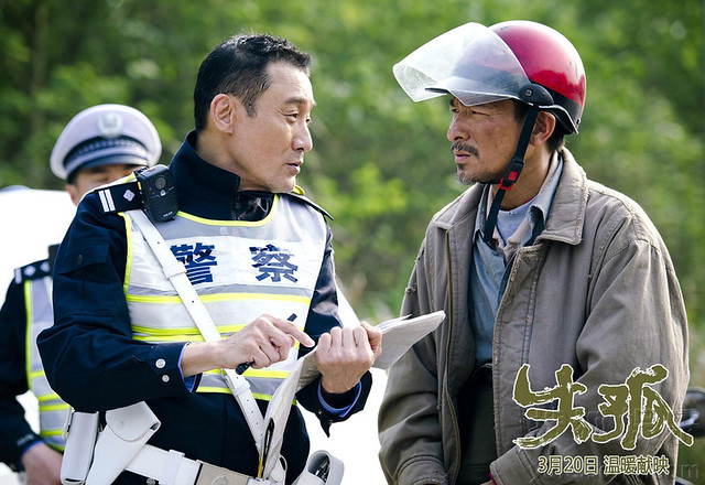tony leung lost and love