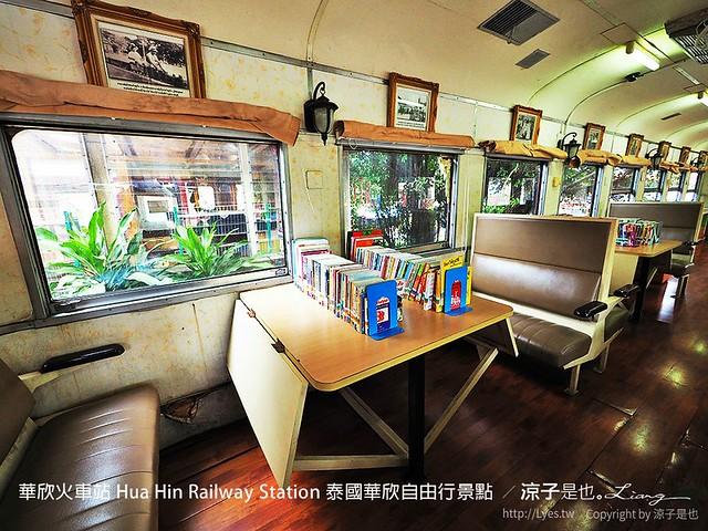 華欣火車站 Hua Hin Railway Station 泰國華欣自由行景點 18