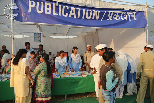 Pavilion of Nirankari Publications