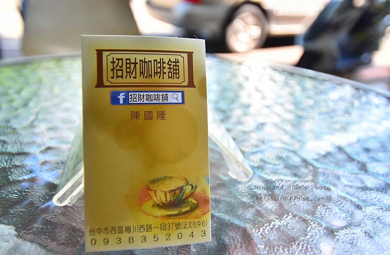 台中招財咖啡鋪美術館01