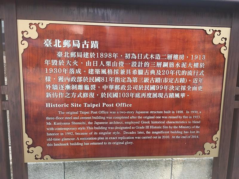 台北 (6)