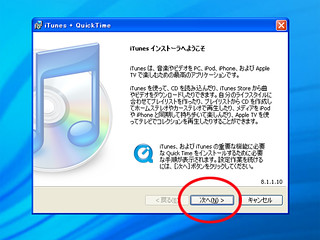 iTune-Download3