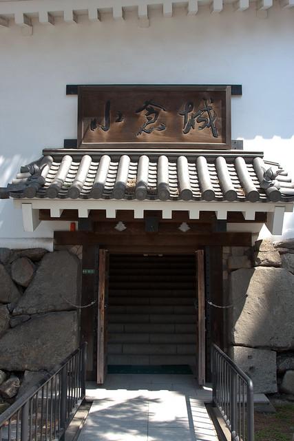 2012-kyushu-194