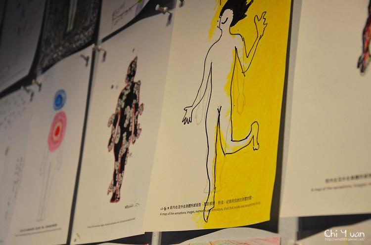 澳洲當代新藝術展23.jpg