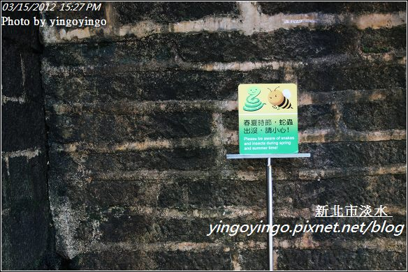 新北市淡水_滬尾201120315_I3125