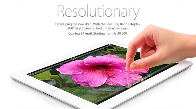 Ipad 3 (the all new iPad) launching in India