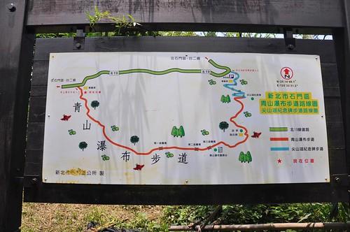 青山瀑布-地圖