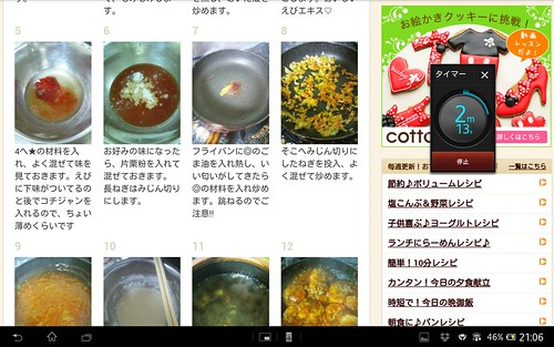 Screenshot_2013-05-29-21-06-52