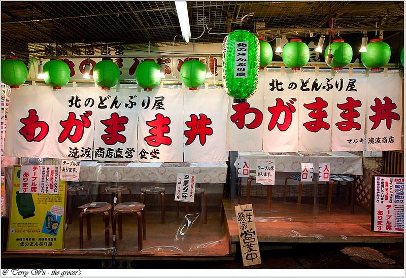 Day3 - 小樽三角市場-TAKINAMI商店  (22)