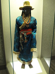Minority Costumes