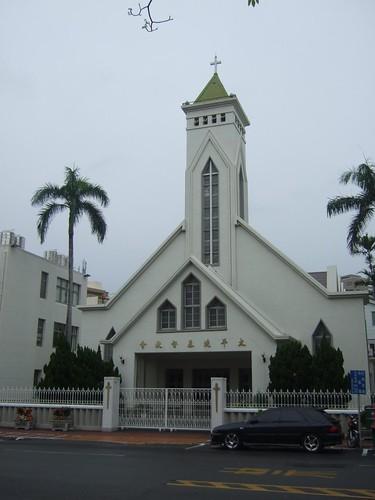 臺南太平境基督長老教會