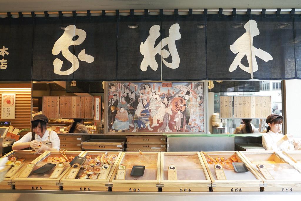 2013 Tokyo Food_220