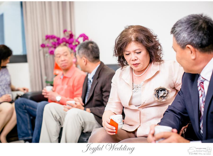 Mason & Vivia 婚禮記錄 _00051