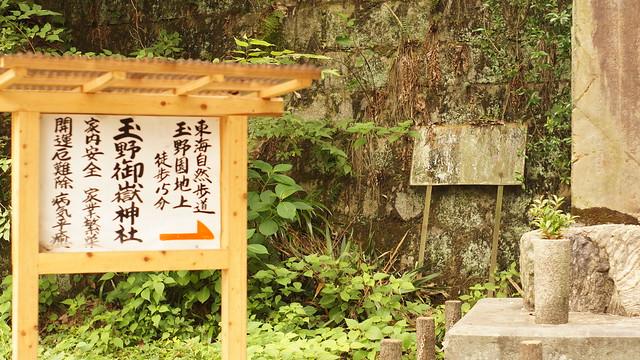 02_Entrance_3