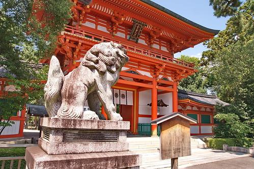 【写真】2013 : 今宮神社/2021-01-01/IMGP1272