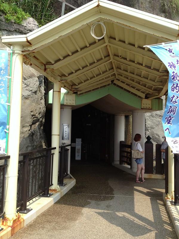 岩屋入口 by haruhiko_iyota