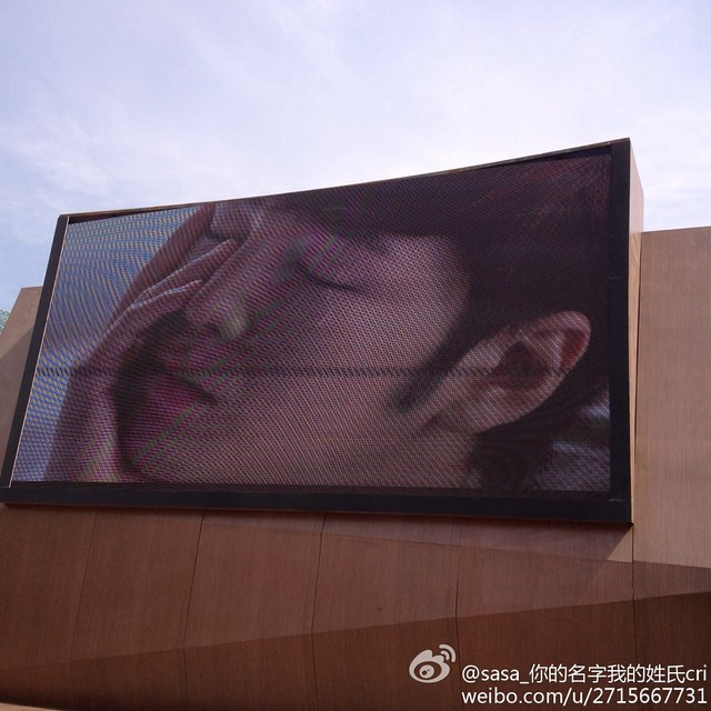 [pics] Yalget Exhibition Stands with Jang Keun Suk Images at Shanghai Cosmetic Expo_20140507 14147312753_c0abdd01d5_z