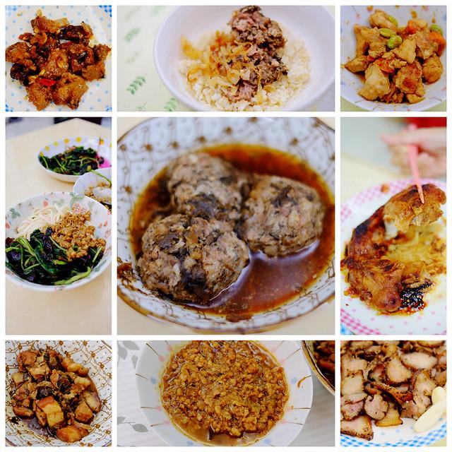 我媽菜 (1)
