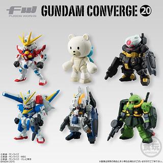 FW Gundam Converge 第20彈 盒玩