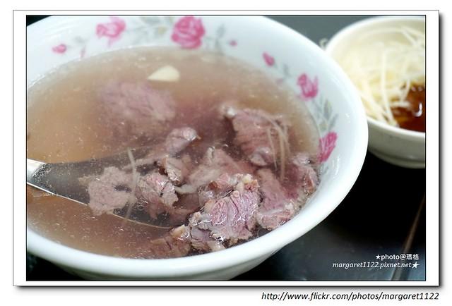 【嘉義】阿進土產牛肉湯