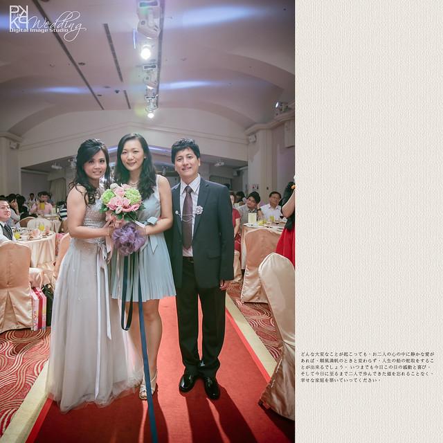 20150510PO-068