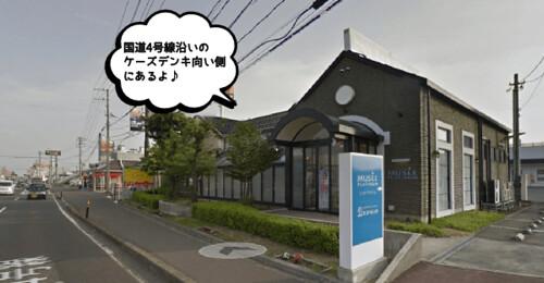 musee-moriokaminami01