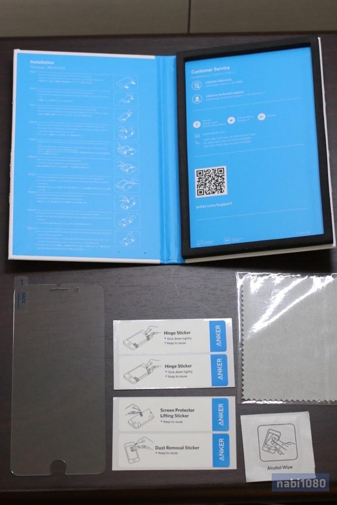 Anker ガラスフィルム iPhone 7 Plus02