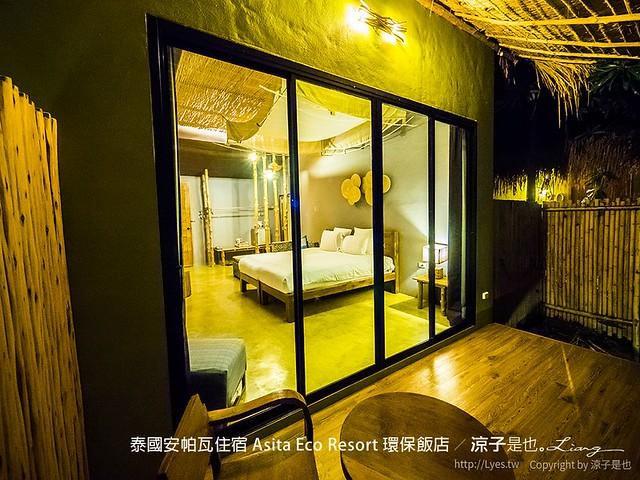泰國安帕瓦住宿 Asita Eco Resort 環保飯店 54