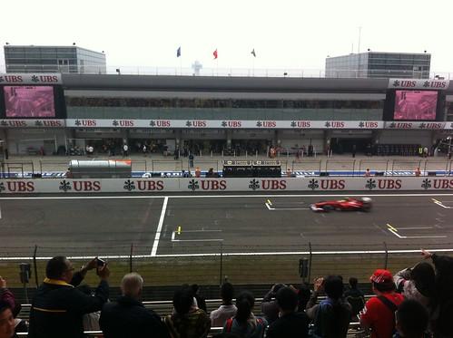 Shanghai Formula One 2012