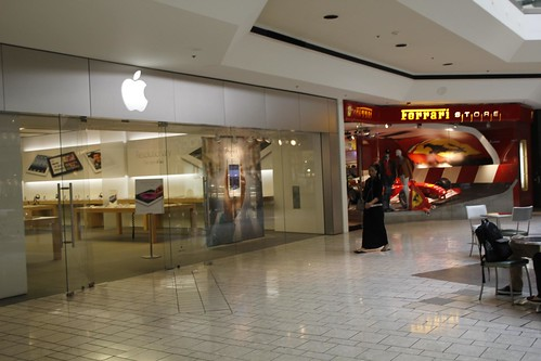 Apple Center (Beverly Hills)
