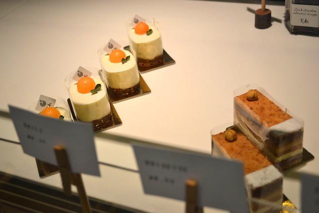 Divine Cakes at K Ki