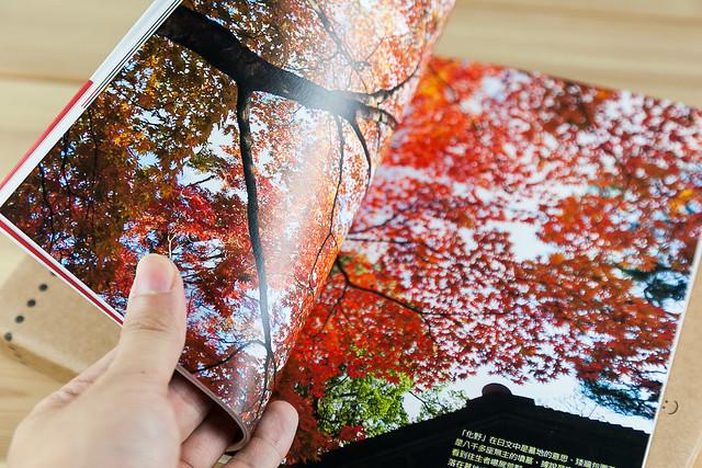 photobook-0024