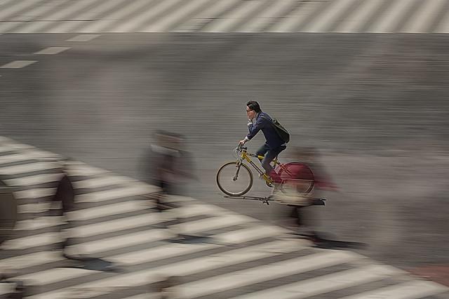 the unrelenting rush~ Tokyo