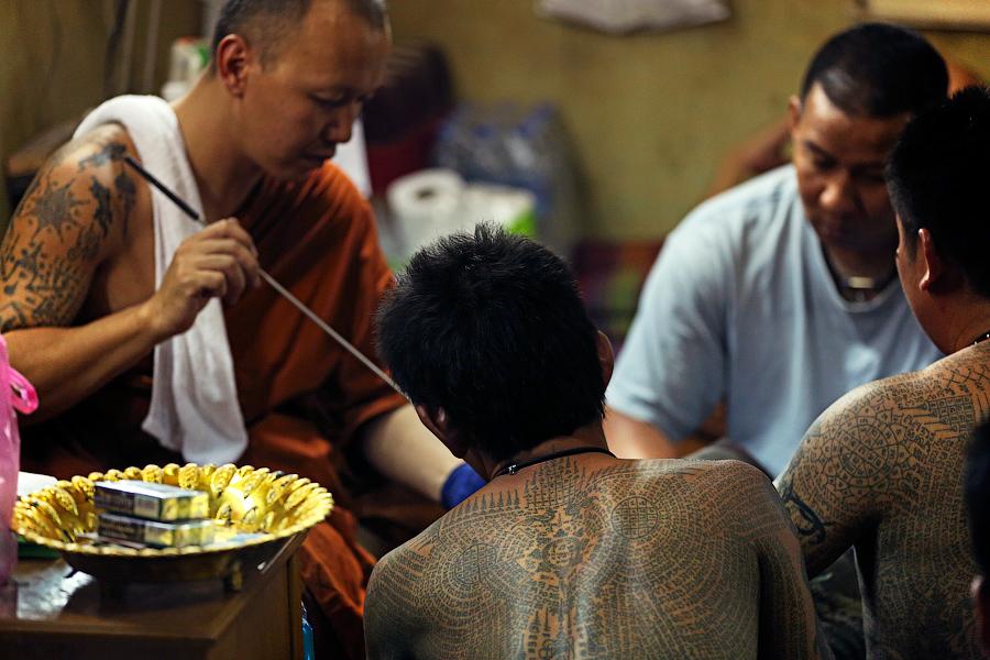 представляет собой тайланд янт фото семье