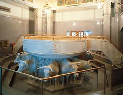 Temple Baptismal Font
