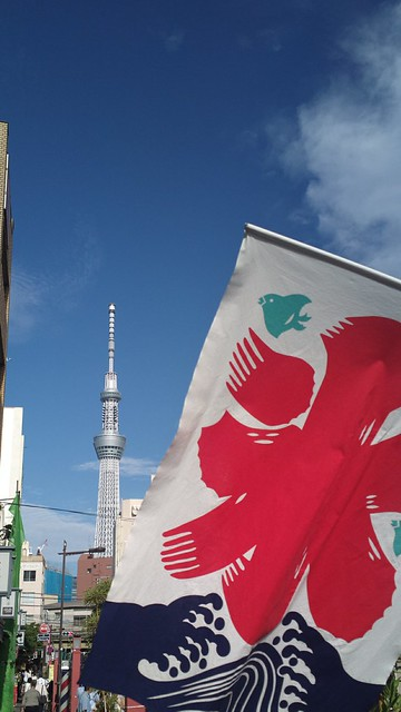 Tokyo Sky Tree of summer