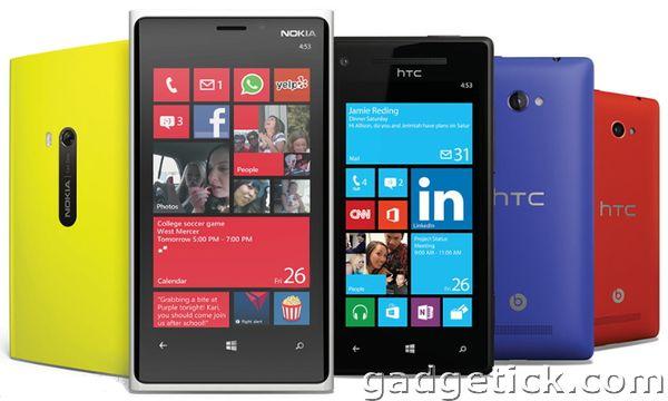 Что нового Windows Phone 8 GDR3