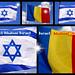 Israel-Shalom=Romanian. by long_life_israel