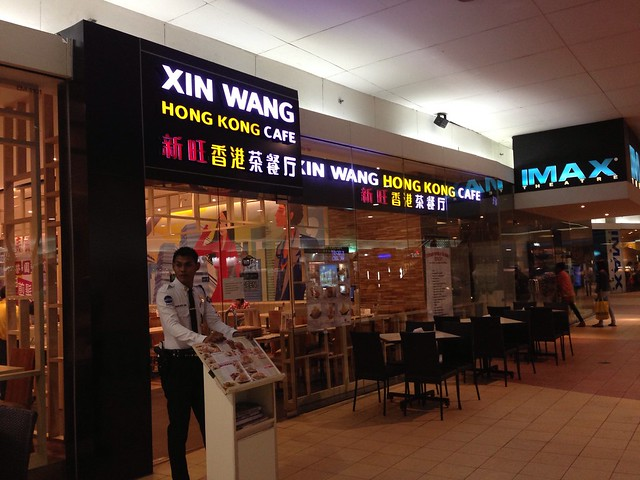 xin wang hong kong cafe