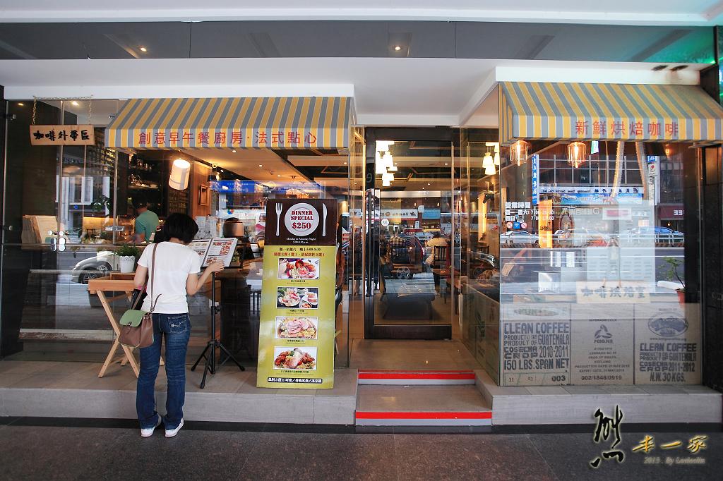 圖比咖啡|捷運松江南京站美食