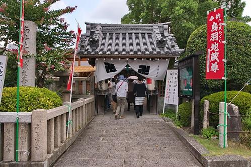 【写真】2013 行事 : 浄禅寺・六地蔵巡り/2019-05-24/IMGP1407
